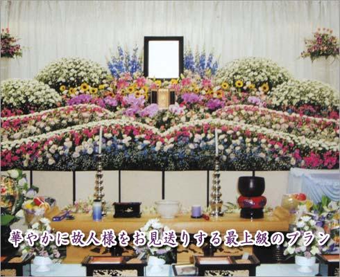 一般葬のイメージ
